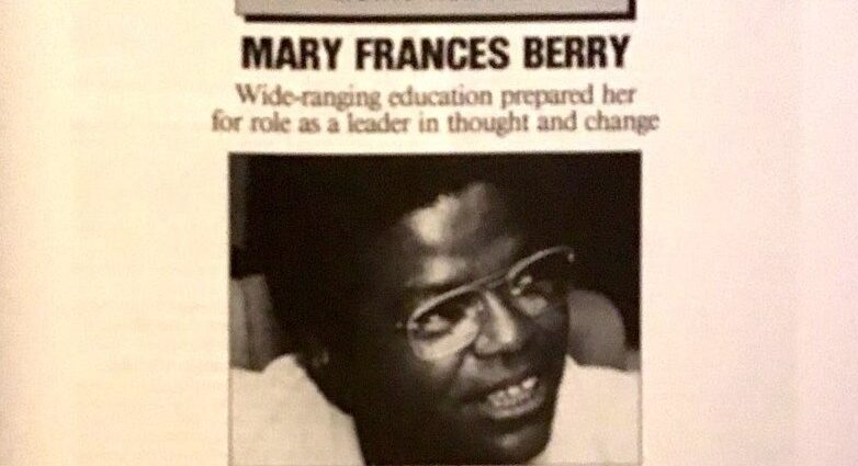 Mary Frances Berry